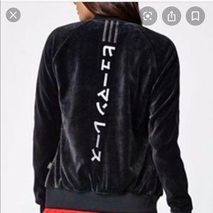 Adidas Pharrell Williams human race velour jacket